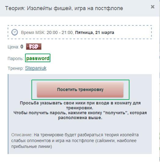 Регистрация домена порно
