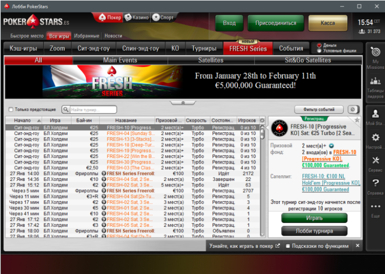 Chest pokerstars rewards