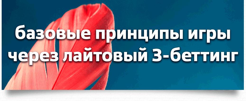 Sbobet бк online