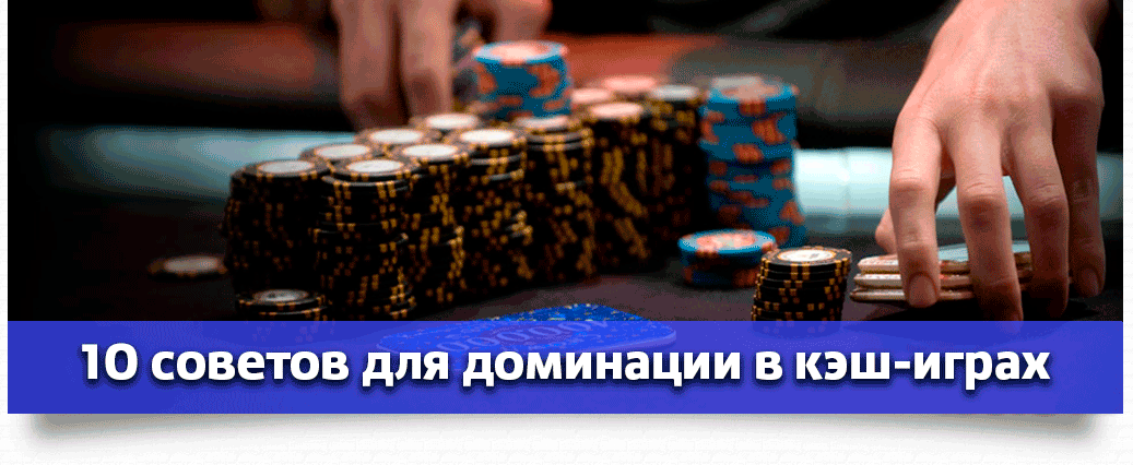 Рейк 888 poker xl series